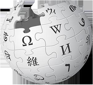 логотип википедия, статья про википедию