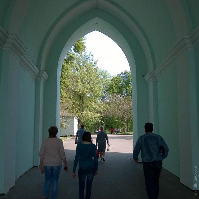 Ворота в Корсунь-Шевченковский парк