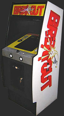 Breakout atari arcade cabin